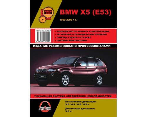 Книга: BMW Х5 с 2006 г. Руководство по ремонту и эксплуатации