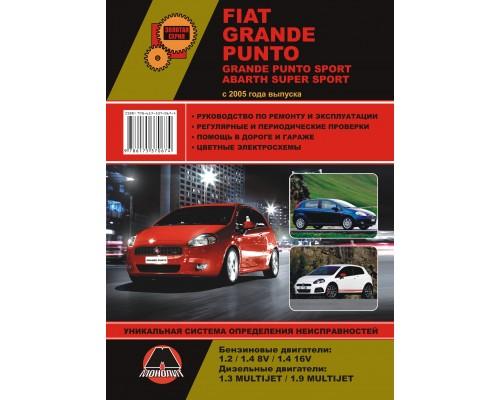 Книга: Fiat Grande Punto / Grande Punto Sport с 2005 г. Руководство по ремонту и эксплуатации